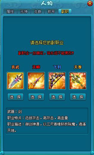 1353390398412