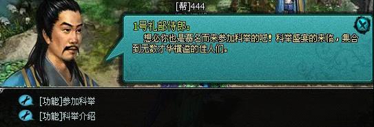 0000713774