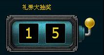 0000713776