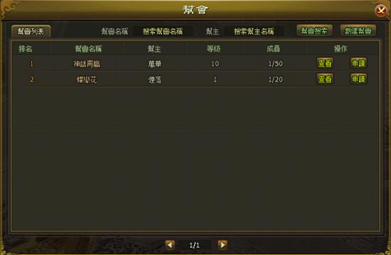 倚天011