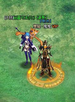 大唐真龍3-011