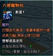大唐真龍3-013