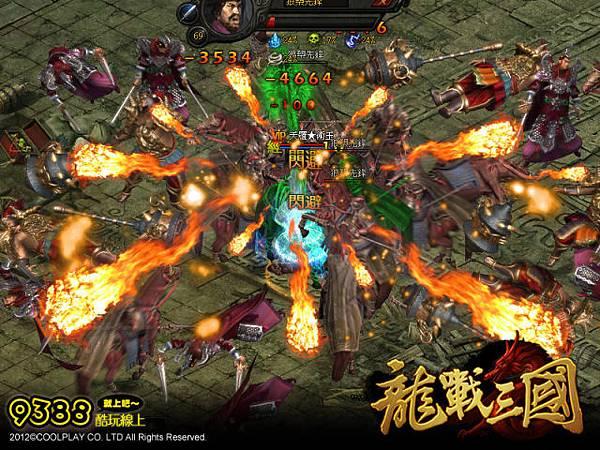 龍戰三國014