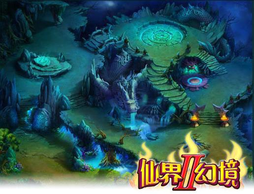 仙界幻境0723201307.jpg