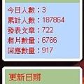 2013-09-30_073946.JPG