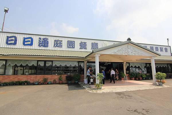 神仙島1 (19).JPG