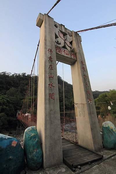 神仙島 (9).JPG