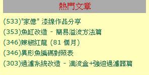 2014-04-09_075333