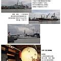 墾丁高雄遊 (1)_頁面_3