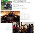 墾丁高雄遊 (1)_頁面_4