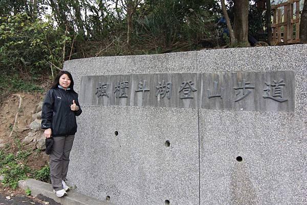 觀音山 (33).JPG