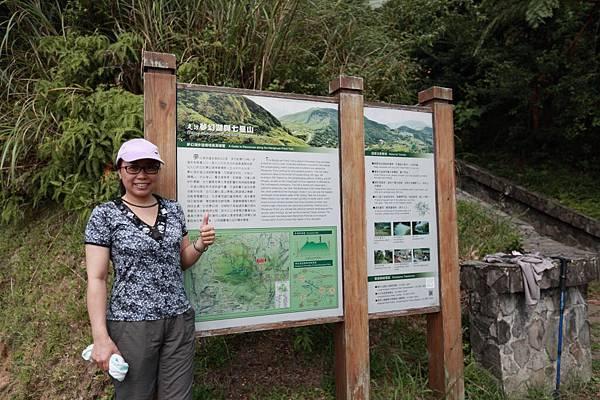 夢幻湖 (4).JPG