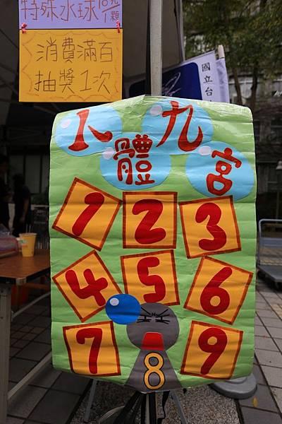 北科大 (15).JPG