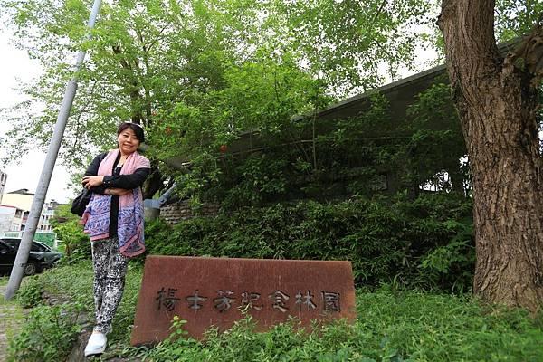 鄂王社區 (12).JPG