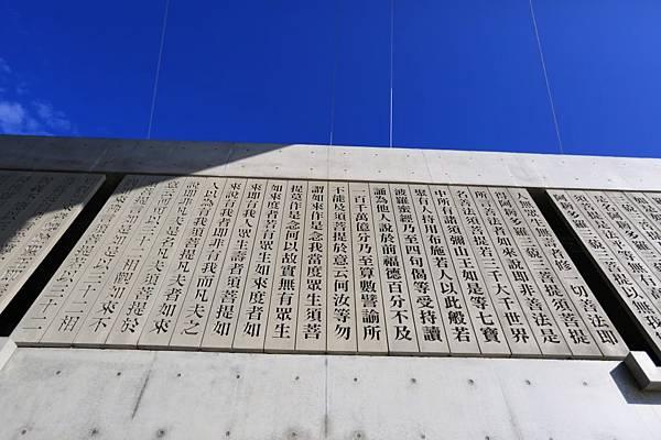 農禪寺 (8).JPG