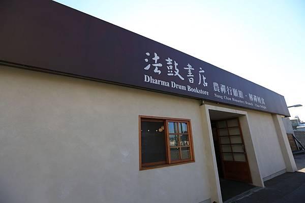 農禪寺 (19).JPG