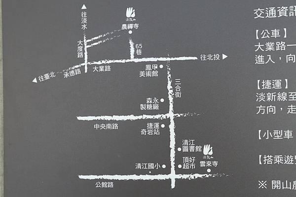 農禪寺 (24).JPG