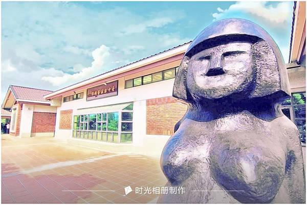 131013_南投神仙島-1.jpg