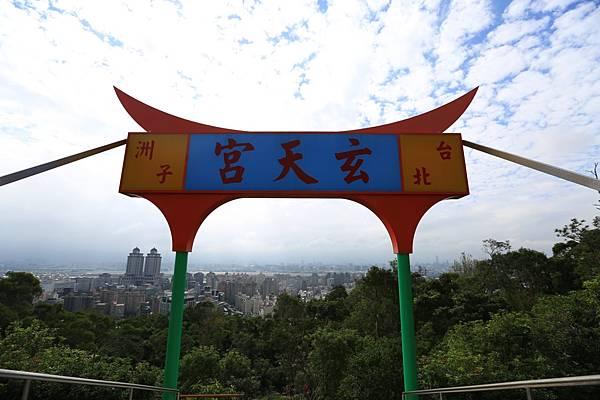 文間山 (2).JPG
