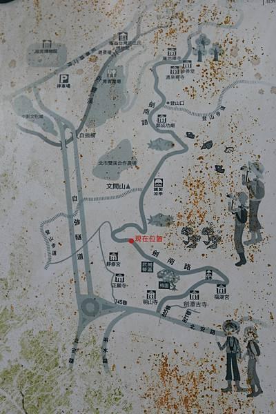 文間山 (10).JPG