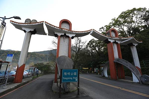 陽明山 (3).JPG