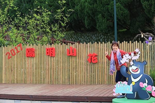陽明山 (13).JPG