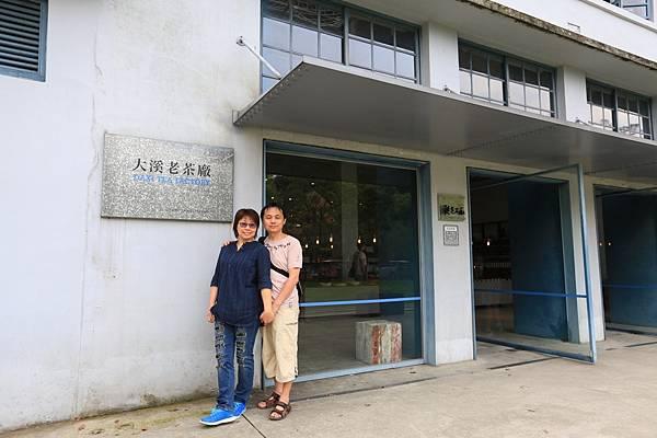 老茶廠 (21).JPG
