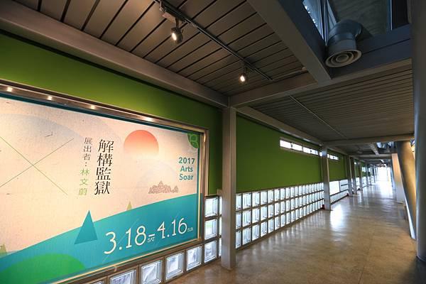 羅東文化工場 (5).JPG
