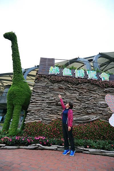 綠色博覽會 (5).JPG