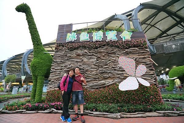 綠色博覽會 (7).JPG
