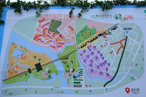 綠色博覽會 (10).JPG