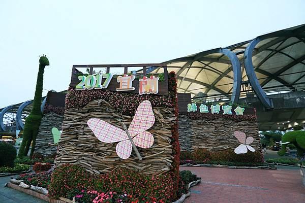 綠色博覽會 (16).JPG