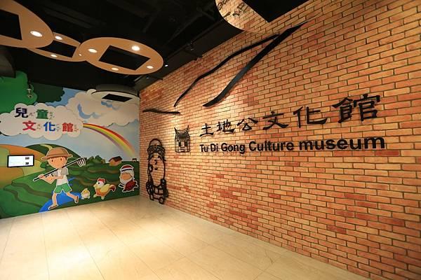 土地公文化館 (15).JPG