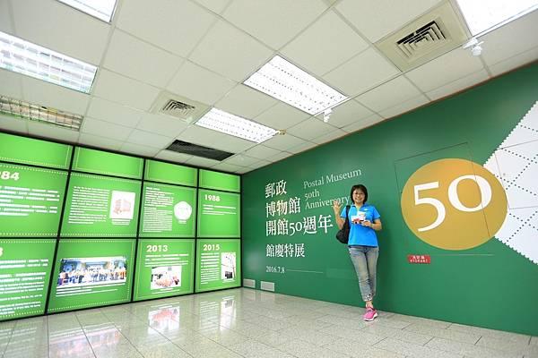 郵政博物館 (1).JPG