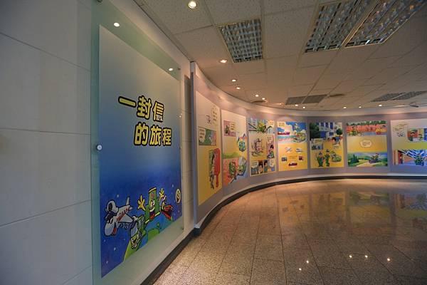 郵政博物館 (9).JPG
