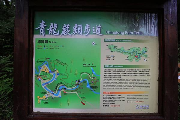 杉林溪2 (2).JPG