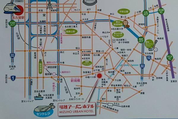 名古屋-2 (1).jpg