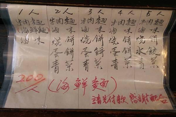 桂花亭 (24).jpg