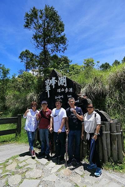 翠峰湖 (2).JPG