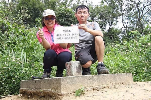 聚興山 (21).JPG