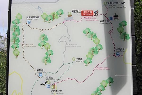 聚興山 (25).JPG