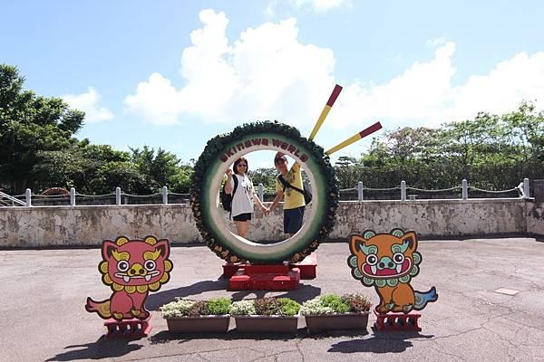 沖繩-2 (12).JPG