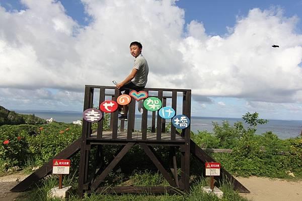 沖繩-2 (21).JPG