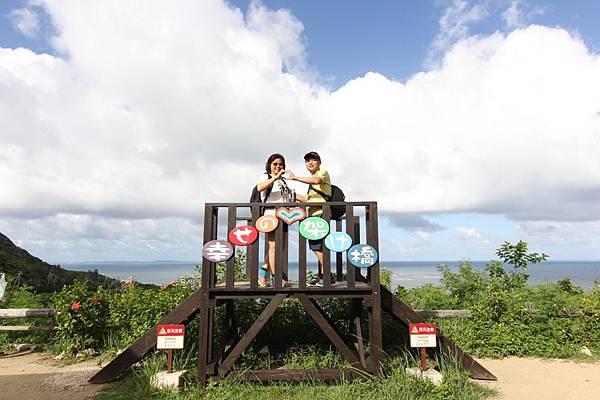 沖繩-2 (24).JPG