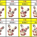 寶可夢圖鑑_181115.jpg