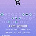 寶可夢 (5).jpg