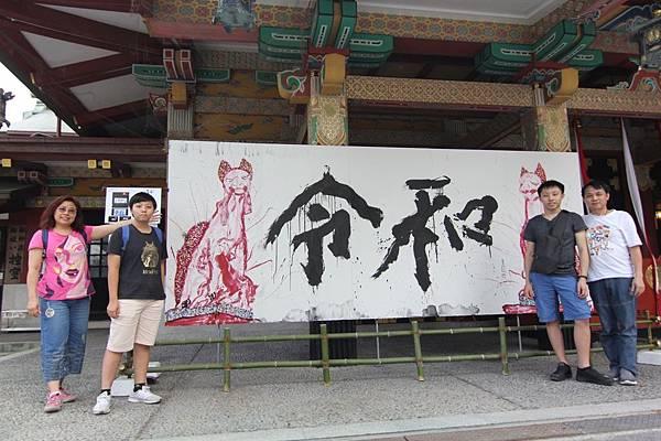 九州-1 (18).JPG