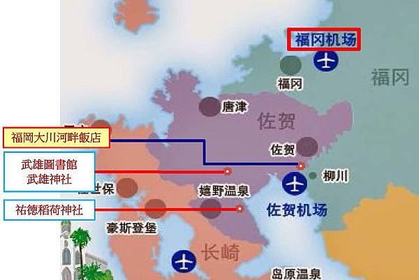 日本九州行程表-0517~23_190527.jpg