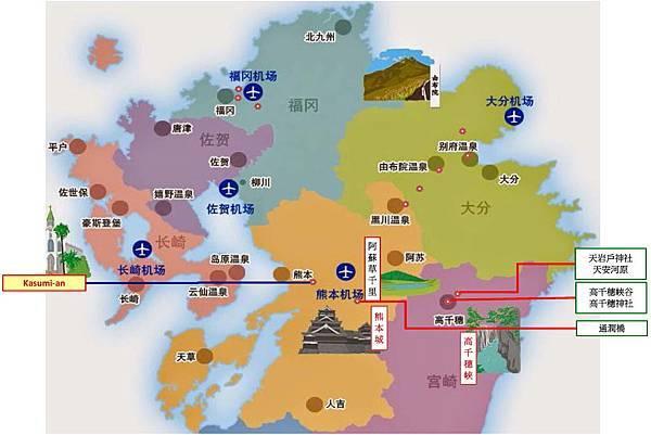 日本九州行程表-0517~23_190529.jpg