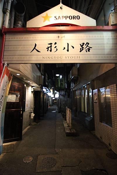 九州_190522 (39).JPG